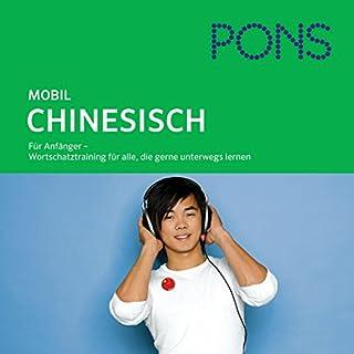 Chinesisch Wortschatztraining. PONS Mobil Wortschatztraining Chinesisch Titelbild