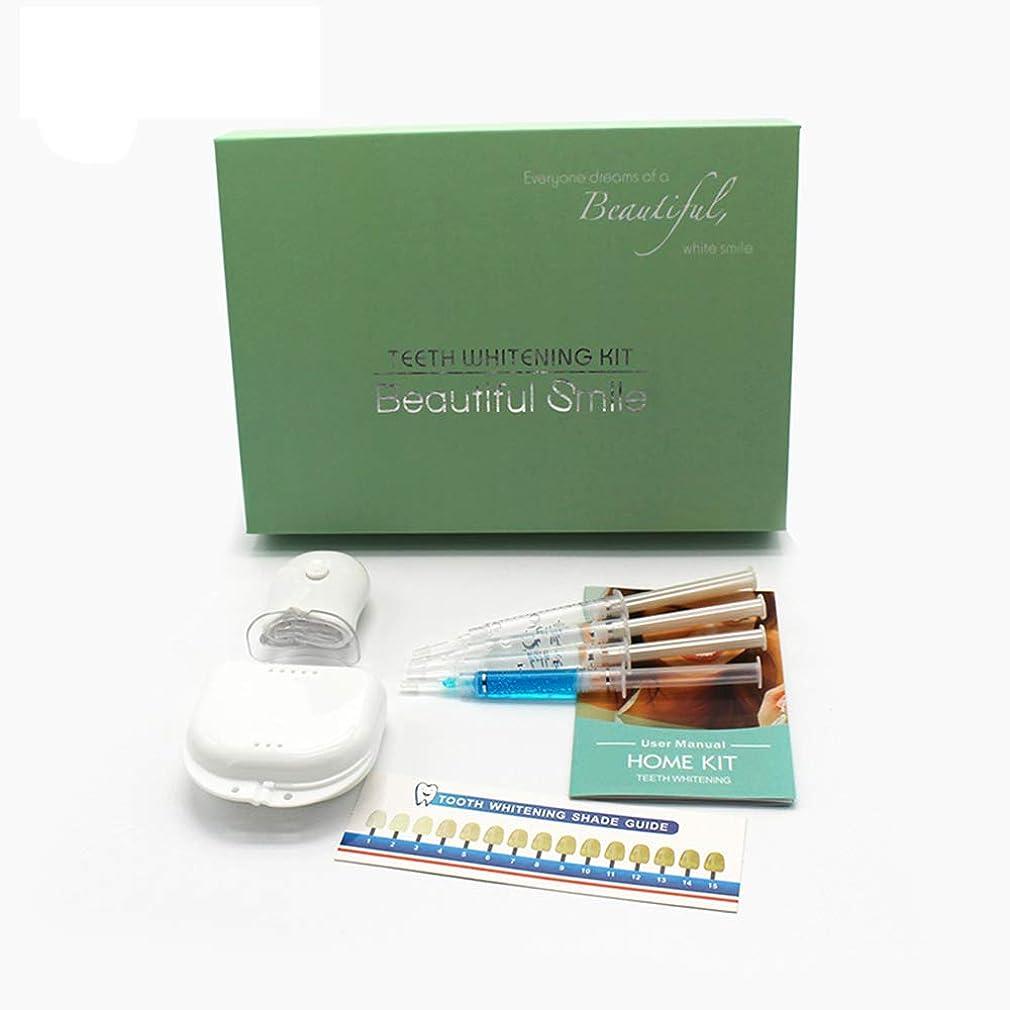 ピットアサー手紙を書くホームホワイトニングキット 知覚過敏抑制剤付き (過酸化物不要)