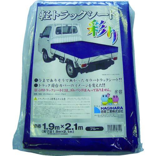 萩原工業 萩原 カラートラックシート彩1号 ブルー IRO1BL 1枚 360-3369 直送品