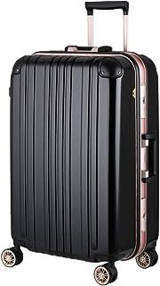 スーツケース(LEGEND WALKER:レジェンドウォーカー)フレームタイプ 8輪ダブルキャスター 安心の1年保証 5122