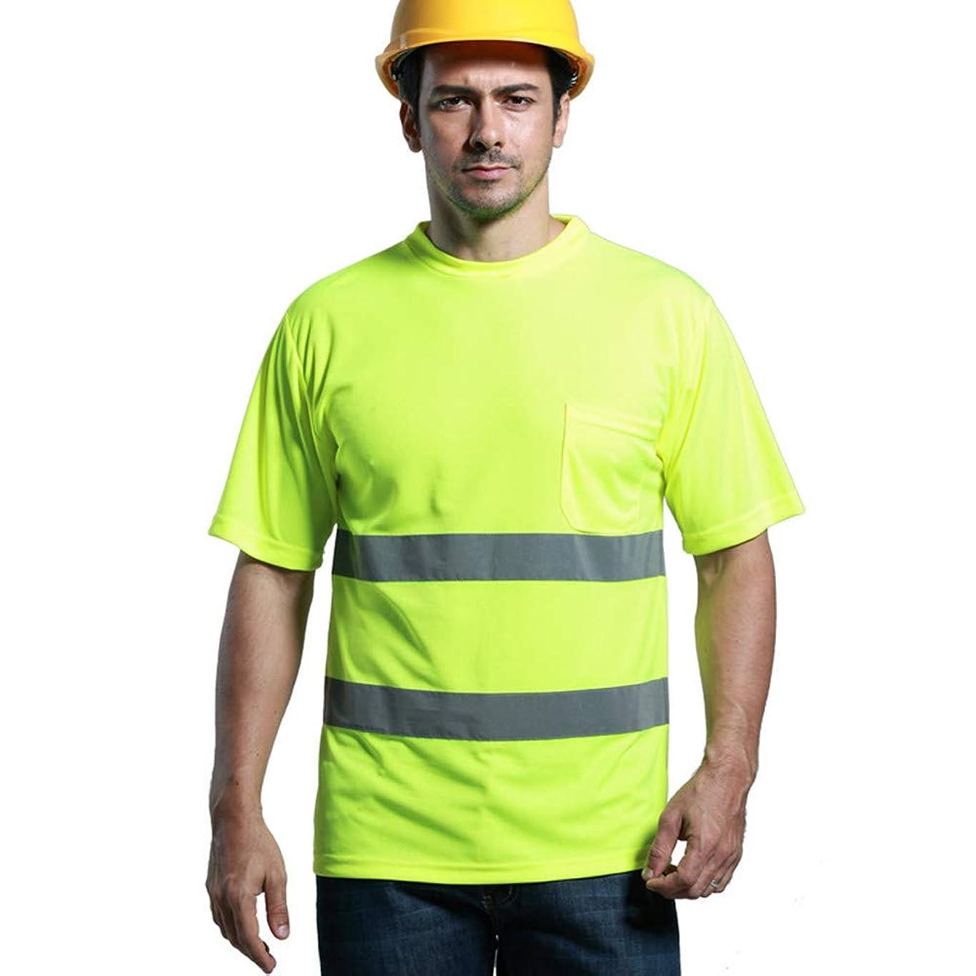 郡平野優勢安全反射ベスト リフレクティブ?セーフティ?ジャケット、イエロー?ハイ?ビジョン?セイフティ?ベスト?ジャケット?セーフティ?ベスト?リフレクティブ?ストリップノースリーブ?アウトドア?アクティビティ (色 : 緑, サイズ : Large)
