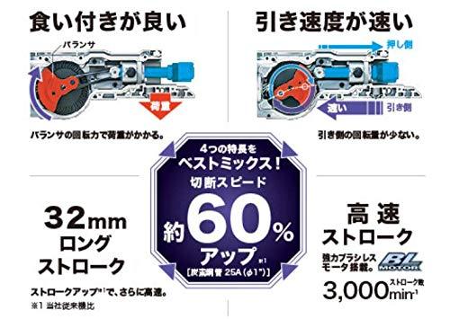 マキタレシプロソー充電式14.4VJR147DRG6Ahバッテリ・充電器・ケース付