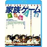 家族ゲーム [Blu-ray]