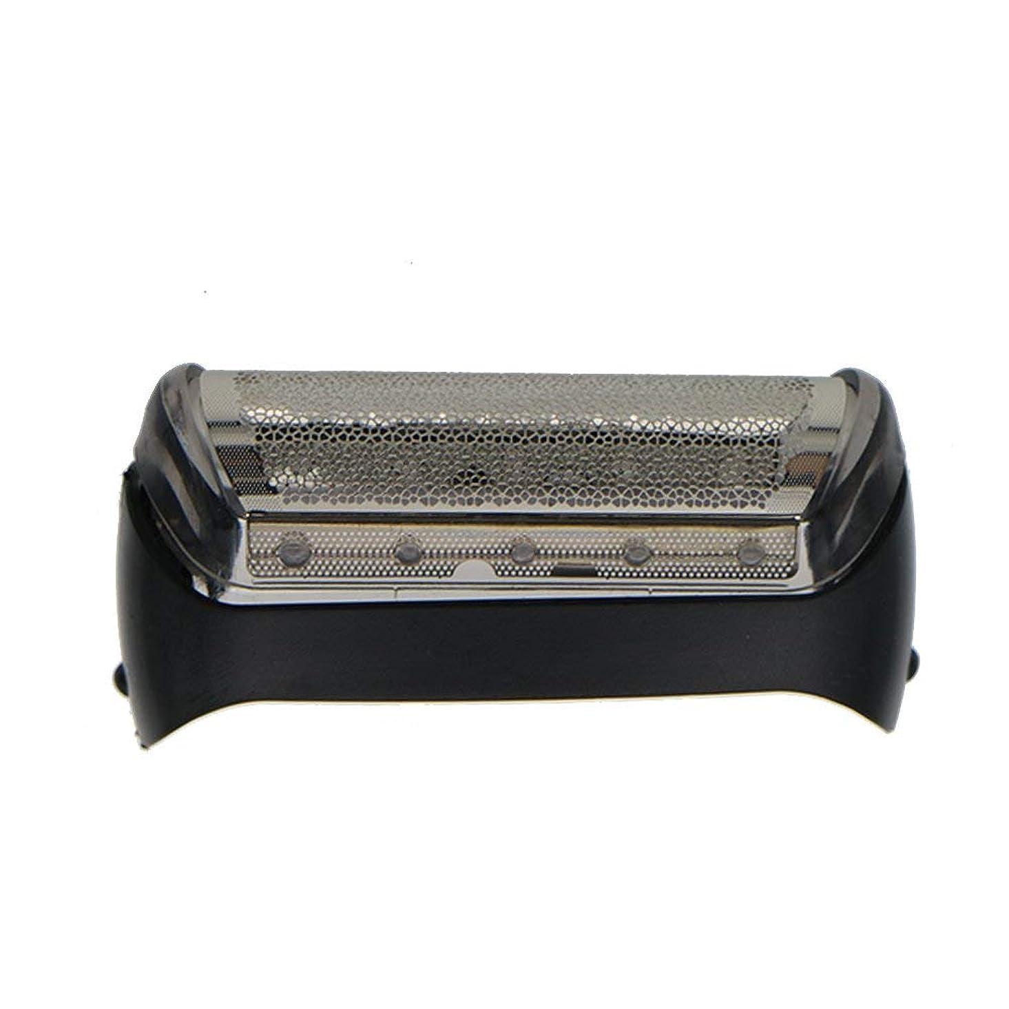 タイプライター有効ダーベビルのテスWuYan 交換用 ホイル互換性 Braun 10B 1000Series 170 180 190 1715 1735 1775 Z20 Z30 Z40 Z50 2776用
