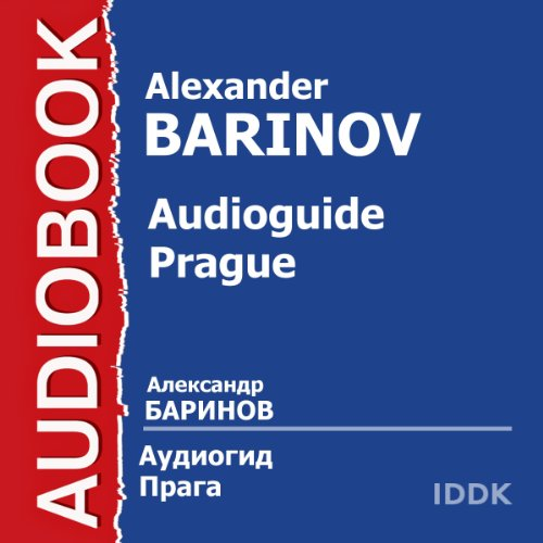 Audioguide - Prague [Russian Edition] audiobook cover art