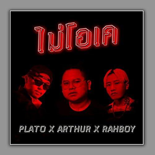 Arthur feat. Plato & Rahboy