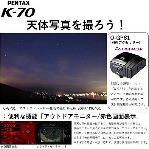 PENTAXK-70ボディブラックデジタル一眼レフカメラ超高感度・高画質2424万画素APS-Cセンサーアウトドアに最適全天候型一眼レフ4.5段ボディ内手振れ補正搭載明るく見やすいガラスペンタプリズム採用の視野率100%光学ファインダー搭載バリアングルモニター16245