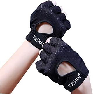 Fitness Gloves Gym Gloves Weightlifting Gloves Workout Gloves Sports Gloves Cycling Gloves Breathable Black
