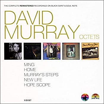 The Complete Remastered Recordings David Murray - Octets
