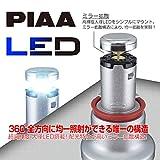 【Amazon.co.jp限定】PIAA フォグライト用 LEDバルブ H8/H11/H16 6000K 1000lm 集光拡散タイプ_車検対応 2個入 12V X7322