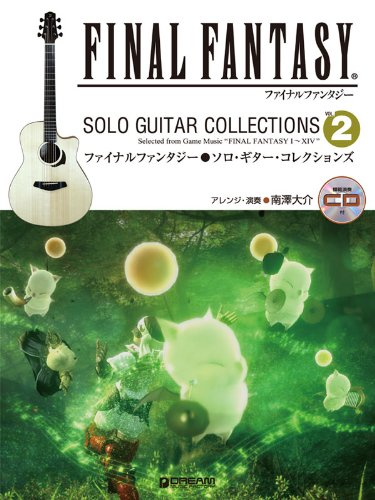 Final Fantasy Solo Guitar Collections Sheet Music Book With CD