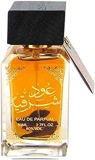 QUD SHARQIA EAU DE PARFUM 80ml