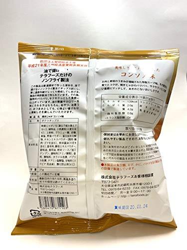 テラフーズ焼きじゃがコンソメ味31g×12袋入り