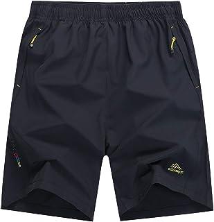 HaiDean Men Shorts Quick Drying Lightweight Training Outdoor Modern Casual Sports Shorts Shorts Summer Fitness Center Swea...