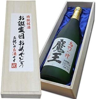 人気銘酒【お誕生日おめでとう】魔王 焼酎 芋焼酎 720ml×1本 桐箱入り (包装済みギフトです)