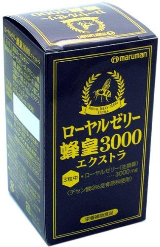 マルマン ローヤルゼリー 蜂皇3000 EX 600㎎×90粒