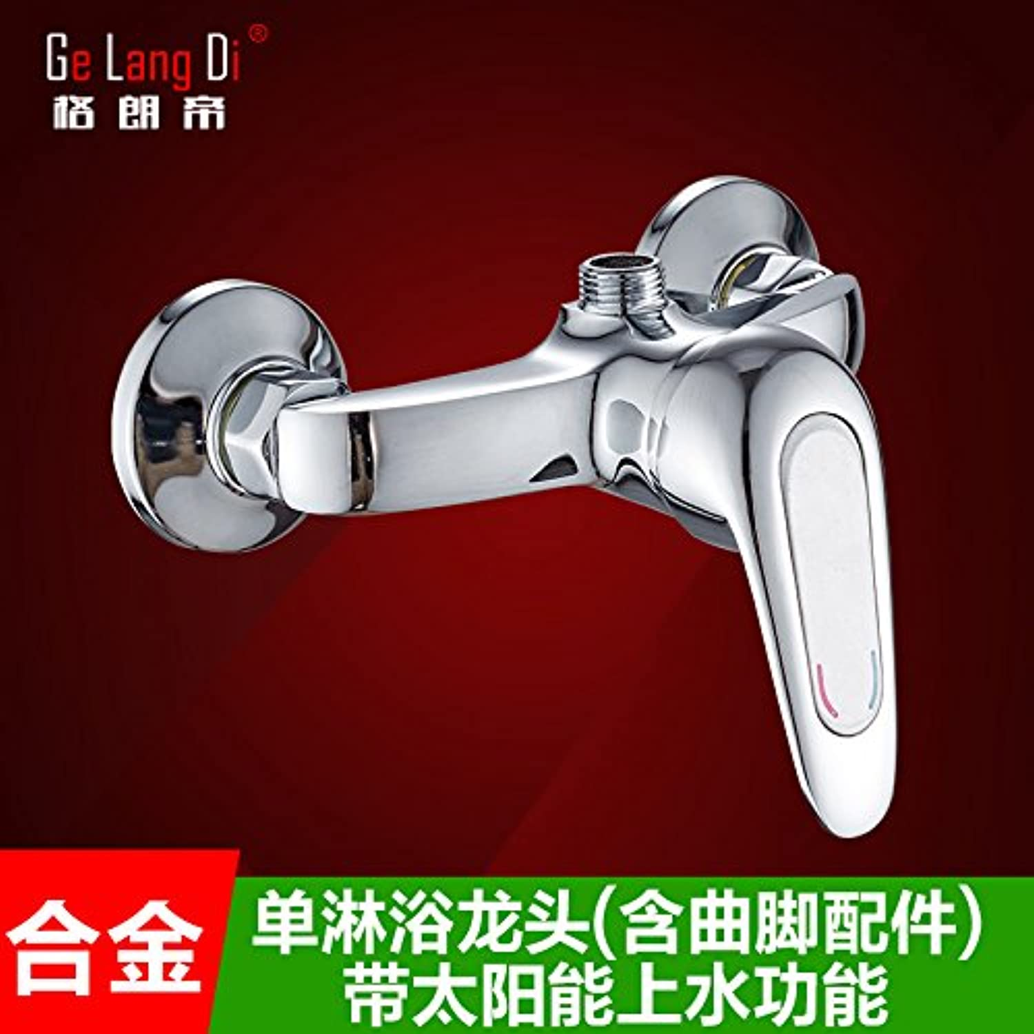 Gyps Faucet Tap 4-Port Flat in the Wall Private Bath Tap with Hot and Cold Water Shower that the Tap Water Mixing Valve with Solar Energy (Opening)