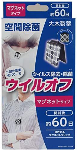 除菌 消臭 空間除菌 ウイル ウイルオフ マグネットタイプ 60日用