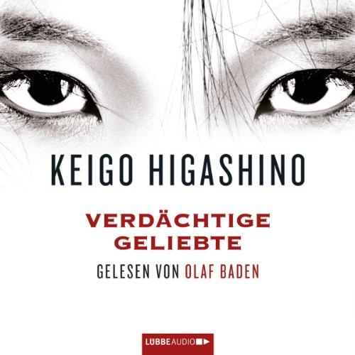 Verdächtige Geliebte audiobook cover art