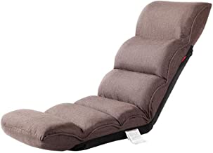 Office Chairs Foldable Lazy Lounge Sofa Floor Chair Tatami Adjustable Backrest Sleeper Reclining Single Computer (coffee C...