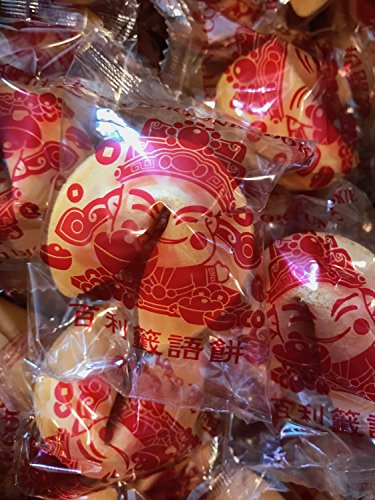 50 Fortune Cookies, Individually Wrapped with Fun, Traditional Fortunes