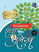 Fun Learning Hindi Sulekh Level 2