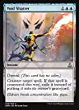 Magic The Gathering - Void Shatter (049/184) - Oath of The Gatewatch