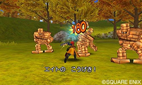 ドラゴンクエストVIII空と海と大地と呪われし姫君-3DS