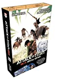 Attack on Titan 20 Manga Special Edition w/DVD (Attack on Titan Special Edition)