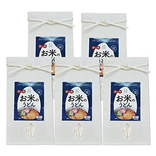 ドリームファームの富山県入善産コシヒカリ お米のうどん (360g:約3人前)×(5袋) コシヒカリ米粉100% グルテンフリー
