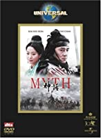 THE MYTH /神話 [DVD]