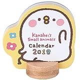 KNHデスクミニカレンダー(ピスケ) AM08089