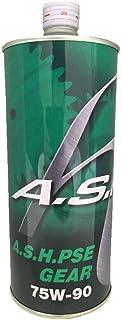 A.S.H.(アッシュ) GEAR PSE 75W-90 部分合成油 ギアオイル 1L