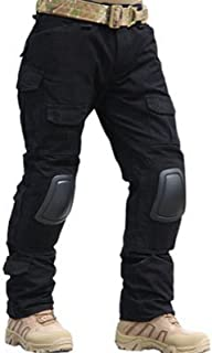 acu pants with built in knee pads