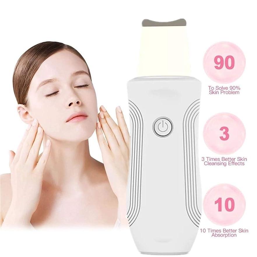 応答小さなまさに顔の皮膚スクラバーブラックヘッドリムーバー毛穴充電式スキンスクラバー光子の若返り美容スキンクリーナーEMSクリーニングイオン導入モードUSB充電式美容ツール、白