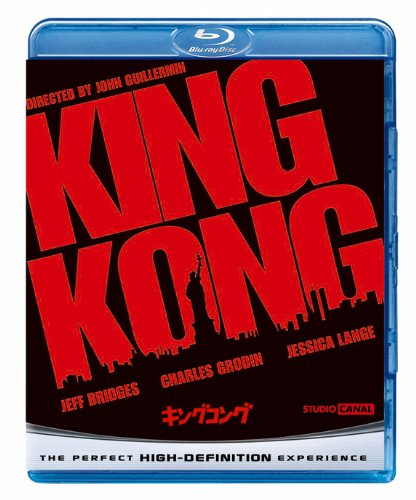 キングコング(1976) 【ブルーレイ&DVDセット】 [Blu-ray]