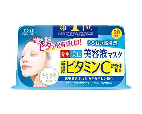 KOSEクリアターンエッセンスマスク(ビタミンC)30回分