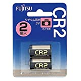 富士通 カメラ用リチウム電池3V 2個パック CR2C(2B)N