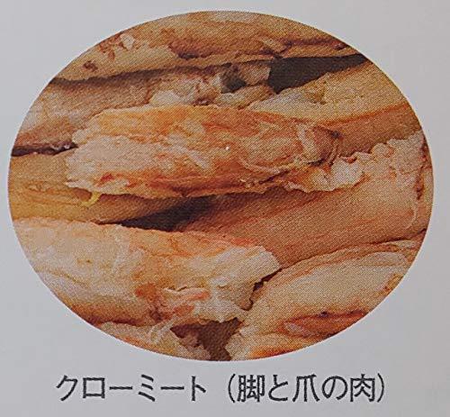 パスチャライズ クラブミート クロー ( 脚と爪の肉 ) 500g×20P 業務用 冷凍