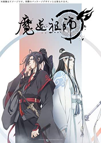 魔道祖師 前塵編(完全生産限定版) [Blu-ray]