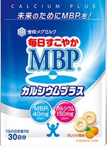 雪印メグミルク 毎日すこやか MBP カルシウムプラス 30日分 60粒入り