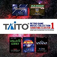 Retro Game Music Collection 1: Shooting Cluster by Taito (2011-06-29)