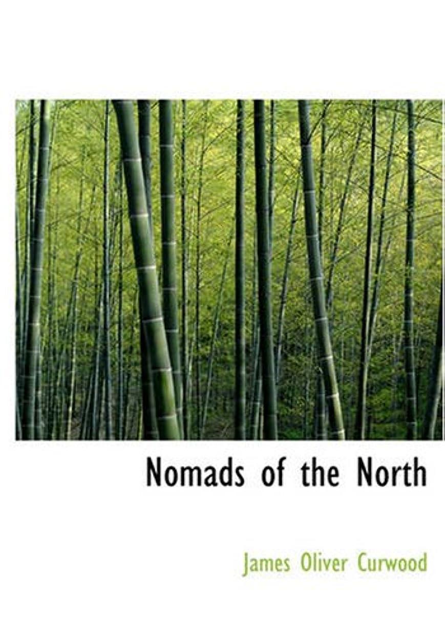 供給お風呂周辺Nomads of the North