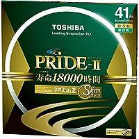東芝 ネオスリムZプライド2 高周波点灯専用蛍光ランプ 41W N 【品番】<T>FHC41EN-PDZ