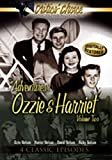 Adventures of Ozzie & Harriet 2 [DVD]