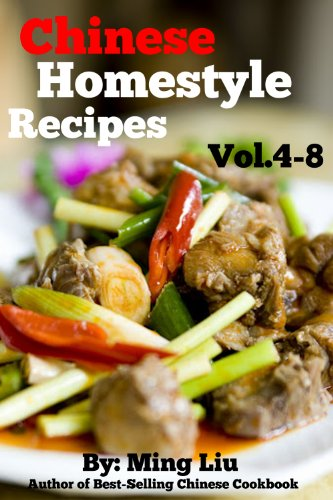 Chinese Homestyle Recipes (vol.4-8) Complete Set
