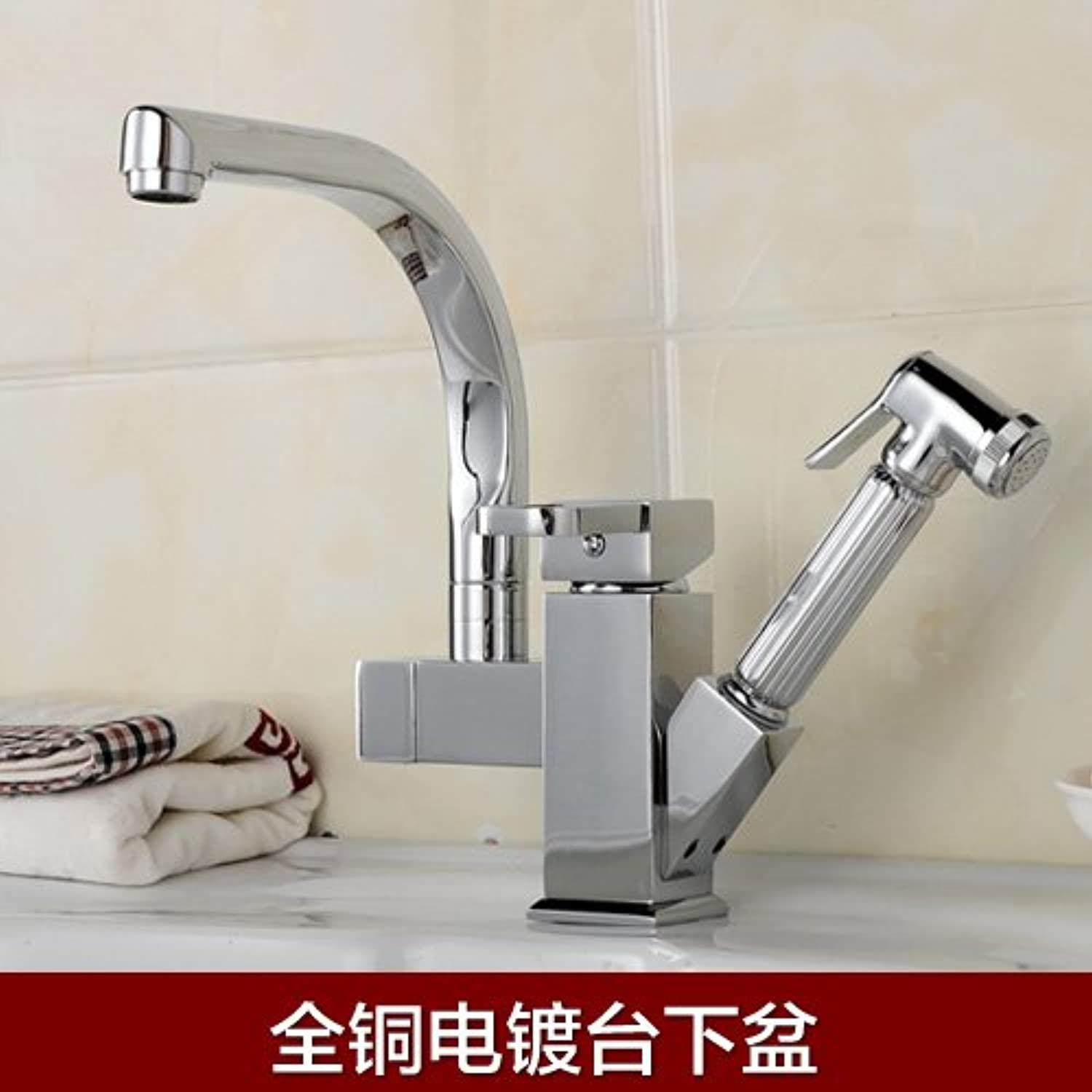 Hlluya Professional Sink Mixer Tap Kitchen Faucet All copper pull-down kitchen faucet hot and cold dish Pool Fittings stretch wash dishes golden taps basin taps on the console, lowered basin