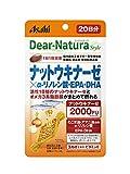 ディアナチュラスタイル ナットウキナーゼ×α-リノレン酸・EPA・DHA 20粒 (20日分)
