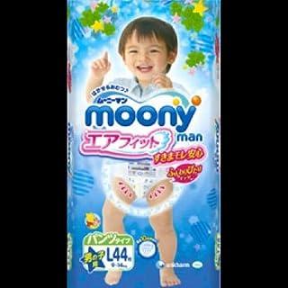【まとめ買い】ムーニーマン エアフィット 男の子 Lサイズ44枚入(パンツタイプ) ×2セット