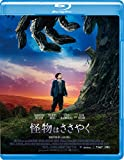 怪物はささやく[Blu-ray/ブルーレイ]